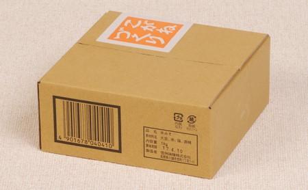 [№5915-0002]山吹味噌 こがね はかり売り 1kg
