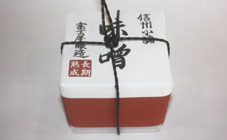 [№5915-0003]信州みそ甘口1kg ポリ樽詰