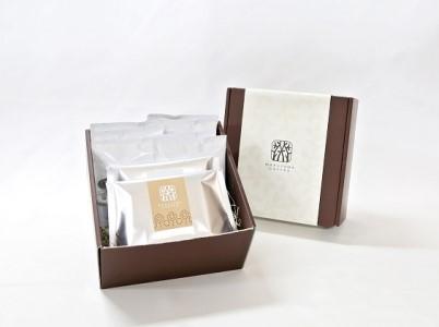 スペシャルティコーヒー&ドリップバッグセット(粉)
