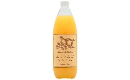 りんごジュース1本入り(サンふじ)