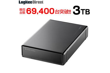 【AG-27】ロジテック HDD 3TB USB3.1(Gen1) / USB3.0 国産 TV録画 省エネ静音 外付け ハードディスク テレビ 3.5インチ 4K録画 PS4/PS4 Pro対応【LHD-ENA030U3WS】