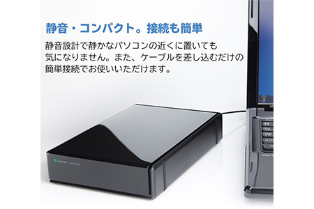 【AG-28】ロジテック HDD 3TB USB3.1(Gen1) / USB3.0 国産 TV録画 省エネ静音 外付け ハードディスク テレビ 3.5インチ ホワイト 4K録画 PS4/PS4 Pro対応【LHD-ENA030U3WSH】