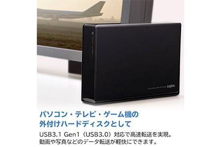 【AI-22】ロジテック HDD 4TB USB3.1(Gen1) / USB3.0 国産 TV録画 省エネ静音 外付け ハードディスク テレビ 3.5インチ ホワイト 4K録画 PS4/PS4 Pro対応【LHD-ENA040U3WSH】