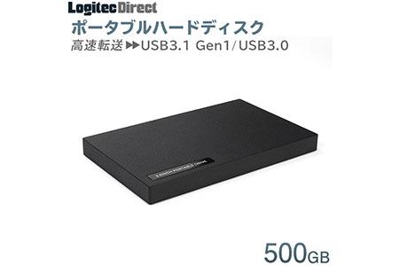 【AE-37】外付けHDD ポータブル 500GB USB3.1(Gen1) / USB3.0 ハードディスク【LHD-PBR05U3BK】