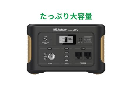 【ARR-03】ポータブル電源 (626Wh 定格出力500w)BN-RB6-C