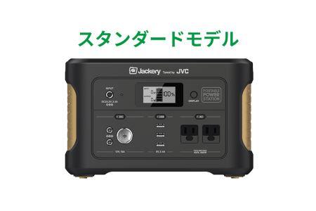 【150-01】ポータブル電源 (518Wh 定格出力500w)BN-RB5-C