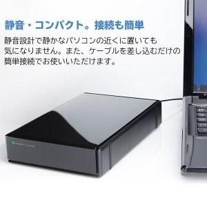 【035-01】ロジテック HDD 3TB USB3.1(Gen1) / USB3.0 国産 TV録画 省エネ静音 外付け ハードディスク テレビ 3.5インチ 4K録画 PS4/PS4 Pro対応【LHD-ENA030U3WS】