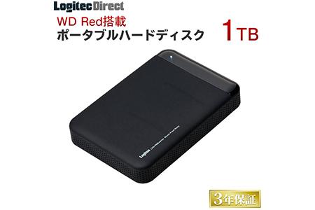 【035-03】WD RED搭載耐衝撃USB3.1(Gen1) / USB3.0対応のポータブルハードディスク(HDD)[1TB/ブラック]【LHD-PBM10U3BKR】