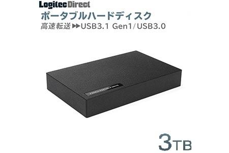 【060-03】外付けHDD ポータブル 3TB USB3.1(Gen1) / USB3.0 ハードディスク【LHD-PBR30U3BK】