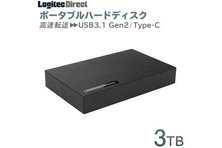 【060-04】外付けHDD ポータブル 3TB USB3.1 Gen2 Type-C タイプC ハードディスク【LHD-PBR30UCBK】