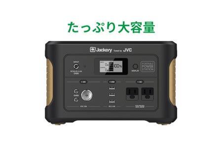 【180-01】ポータブル電源 (626Wh 定格出力500w)BN-RB6-C