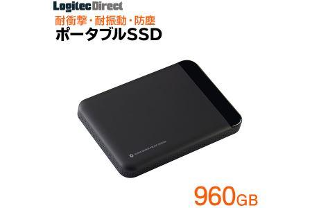 【060-06】ロジテック 高耐久 外付けSSD ポータブル 960GB USB3.1 Gen1【LMD-PBL960U3BK】