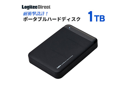 【030-03】【業界唯一の日本製】耐衝撃USB3.1(Gen1) / USB3.0対応のポータブルハードディスク(HDD)[1TB/ブラック]【LHD-PBM10U3BK】