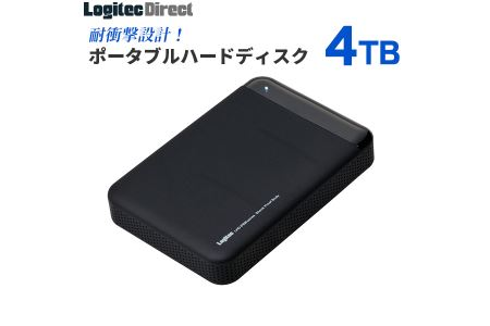 【090-02】【業界唯一の日本製】耐衝撃USB3.1(Gen1) / USB3.0対応のポータブルハードディスク(HDD)[4TB/ブラック]【LHD-PBM40U3BK】