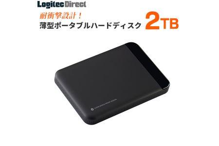 【050-03】耐衝撃 薄型 ポータブルハードディスク HDD 2TB USB3.1(Gen1)【LHD-PBL020U3BK】