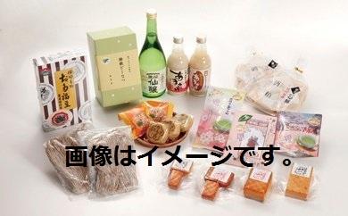 【AD-07】ふるさとの特産品 詰め合わせ(リストの中から5点お選びください。)