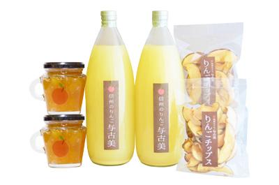 【AB-57】与古美の加工品詰め合わせセット(100%りんごジュース2本、ジャム2個、チップス2袋)