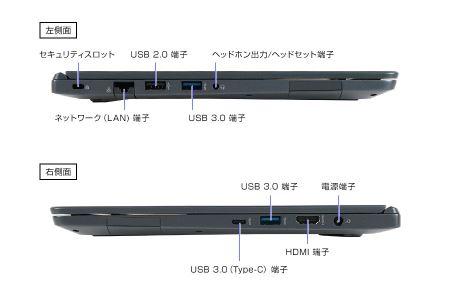 [K]「made in 飯山」マウスコンピューター  軽量&スリム 14型ノートPC「m-Book  X400S-IIYAMA」