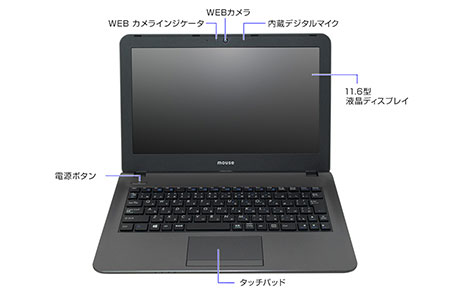[K]「made in 飯山」マウスコンピューター  コンパクト11.6型ノートPC「m-Book C100E2N-S64-IIYAMA」