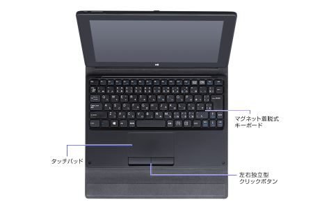 [K]「made in 飯山」マウスコンピューター  10.1型 2in1タブレットPC「MT-WN1004-V2-IIYAMA」
