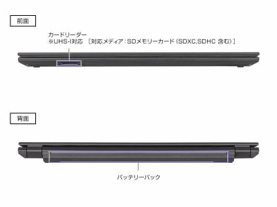 [M]「made in 飯山」マウスコンピューターOffice Home and Business搭載15.6型ノートPC「F5-i5WHLAB-IIYAMA」