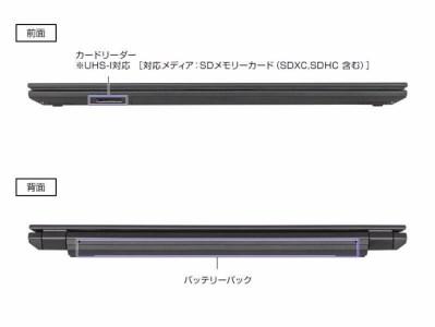 [M]「made in 飯山」マウスコンピューター   15.6型ノートPC「F5-i5-IIYAMA」