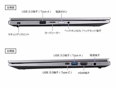 [M]「made in 飯山」マウスコンピューター   Office Home and Business 2019搭載 14型ノートPC「C4-B-IIYAMA」
