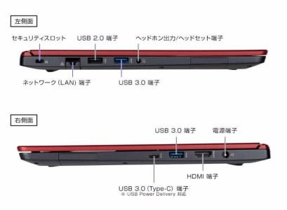 [N]「made in 飯山」マウスコンピューター 14型ノートPC「mouse  X4-R5-B-IIYAMA」(office付属モデル)