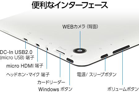[I]マウスコンピューター 8型Windows タブレットPC「WN803」