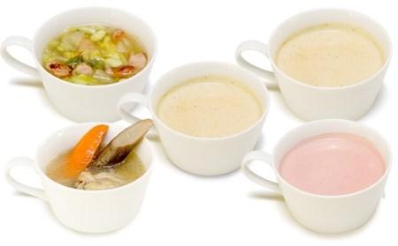 シェフが恋した塩尻野菜のスープ定期便【温・活・陽・巡】