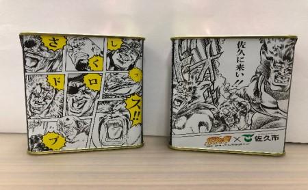 さくしドロップス(北斗の拳)10缶セット