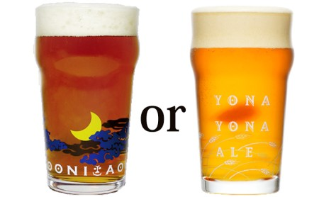 [№5865-0281]ヤッホーブルーイング人気地ビール飲み比べ6缶グラスセット