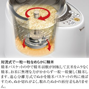 精米機『新鮮風味づき』無水米とぎコース付き(1~5合)SMF-500W
