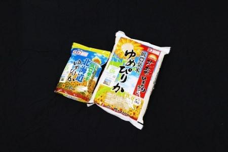 【1003】 お米7㎏ ゆめぴりか
