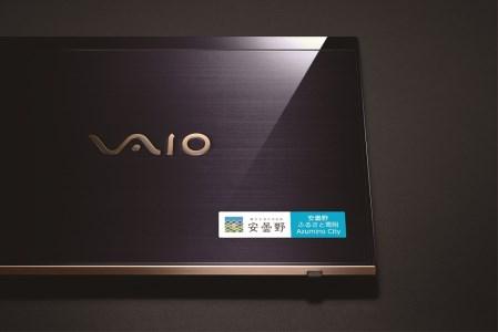 A0900-1-9 VAIO SX14(勝色特別仕様)