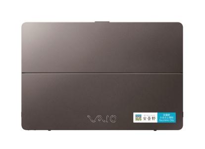 K000-4 VAIO Z(フリップモデル・ブラック)