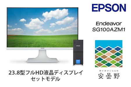 C1000-7-3 Endeavor SG100AZM1