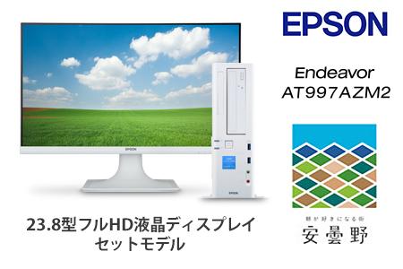 B0620-7-2 Endeavor AT994AZM2