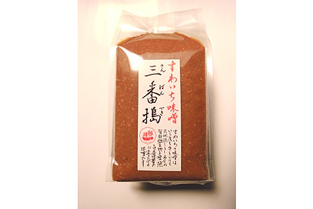 001-008 < 味噌 > 三番搗 すわいち味噌 (国産大豆使用)