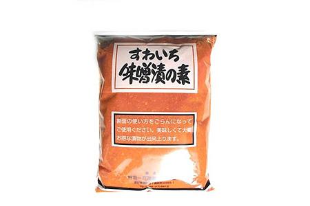 001-009 < 味噌漬用味噌 > すわいち味噌 漬の素(つけどこ)