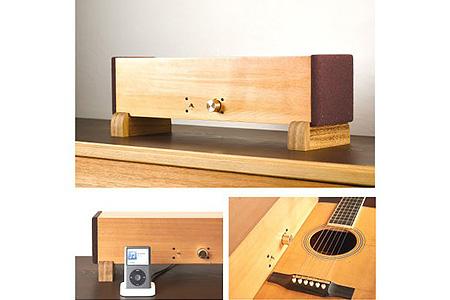 ⇒ ふるなび スピーカー  楽器素材でつくる木製の一体型ステレオ