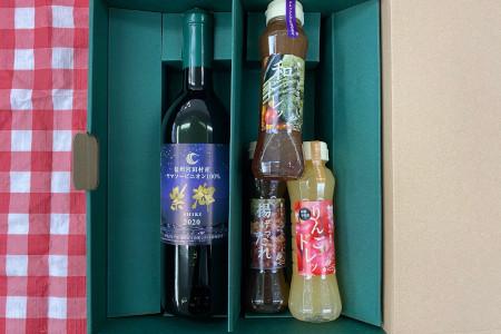 【ふるさと納税】山ぶどうワイン「紫輝」1本と宮田産菓子セット