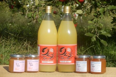 【ふるさと納税】「りんご屋すぎやま」のりんごジュース・りんごジャムセット