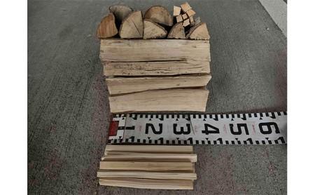 天龍村産 薪(ナラ)約15kg