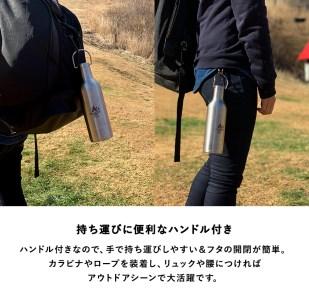 AMAKAZARI CAMP FIELD オリジナルステンレスボトル480