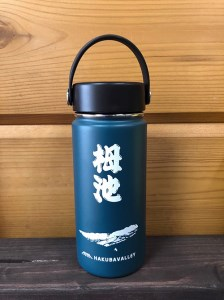 HAKUBA VALLEY TSUGAIKE オリジナルハイドロボトル(ジェイド)