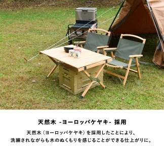 HAKUBA VALLEY OTARI オリジナルアウトドアテーブル90