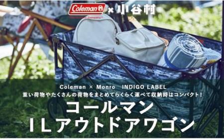 コールマン アウトドアワゴン Coleman × Monro INDIGO LABEL