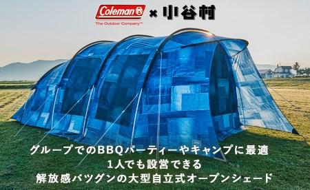 コールマン ILトンネル2ルームハウス/LDX (デニム) Coleman × Monro INDIGO LABEL