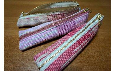 ぼろ織りペンケース